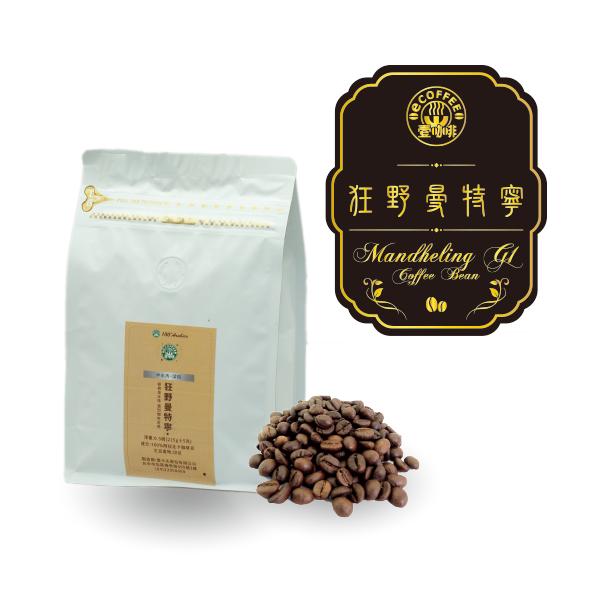 半磅豆 咖啡豆 原豆咖啡 狂野曼特寧 壹咖啡
