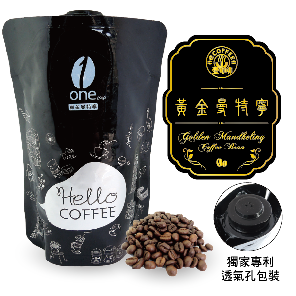 半磅豆 咖啡豆 原豆咖啡 黃金曼特寧 壹咖啡